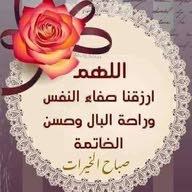 ابو فهد المصرى