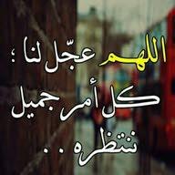 ولد بنغازي قذافي