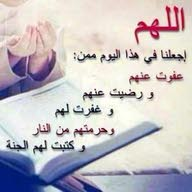 عبد المنعم محمد