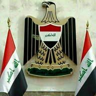 سفير بغداد