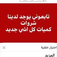 Aburashd