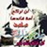 Ahmed Kahil