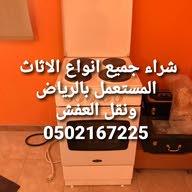 ابوخالد 0539442971 i