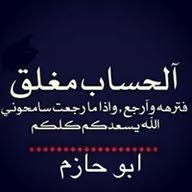 Emam Sabet
