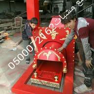 مصنع مشبات حديد ملكيه ورشه حداده