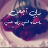 محمد المشايخ