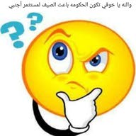 Abu Alwaleed