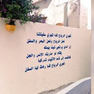 Hazem Al Kadi