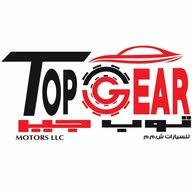 توب جير موتورز | Top Gear