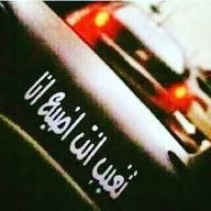 Osama Al Btoosh