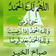 ابو محمود kw
