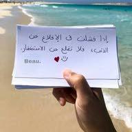 Emad AlGhazzawi
