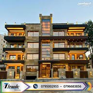 Airport Road - Altitenk Housing Co
