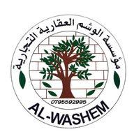 alwashem realstate الوشم العقاري Shop