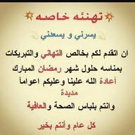 منصور القادري