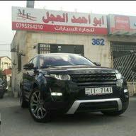أبو أحمد العجل لتجارة السيارات