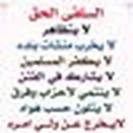 إبراهيم القنيدي