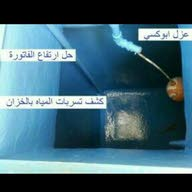تنظيف وعزل خزانات مكافحة حشرات