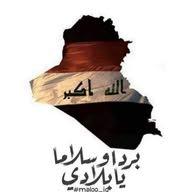 IRAQI iraq