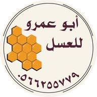 أبو عمرو للعسل