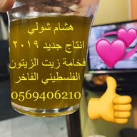 هشام السعد