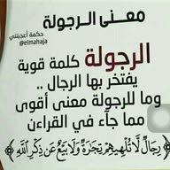 Abdulfettah