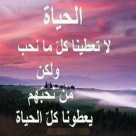 سامر محمد ..جدة Mohammef Mohammef