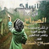 علي البصراوي