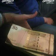 بيع وشراء العمله القديمة بس