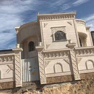 مؤسسة مريم للحجر الطبيعي ورخام تنفيذأعمال 0553105293