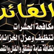 abo Muhammad