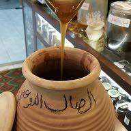 متجر العامودي للعسل حضرموت ملك العسل