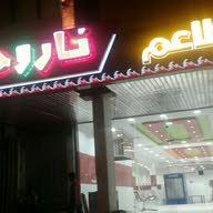 عبدالله اليحيوي