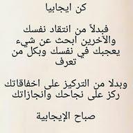 Yousef saleh