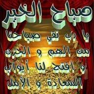 Abdow Ali