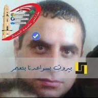 Mohamad Alali