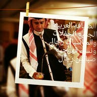 منير ابو سعود