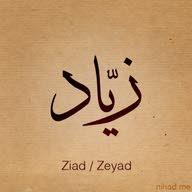 أبو زيد