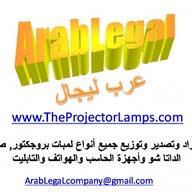 Arab Legalco