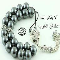 أبو سليمان