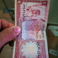 فؤاد كنانة