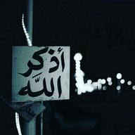 3zoo Mohammed