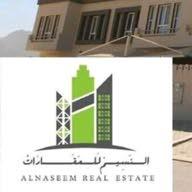 Al Naseem Real Estate