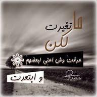 رواد محمد