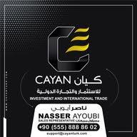 NASSER CAYAN