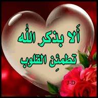 Ali ALnahari Nahari