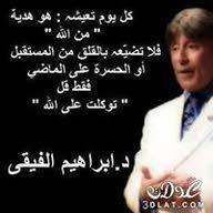 عيسي العربي