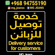MG jeans
