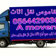 a movers