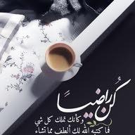 جاسم ابوحماد